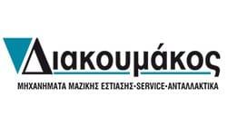 ΔΙΑΚΟΥΜΑΚΟΣ Ι. ΕΠΕ