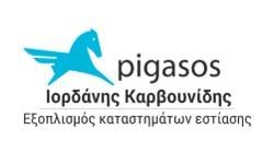PIGASOS (ΚΑΡΒΟΥΝΙΔΗΣ ΙΟΡΔΑΝΗΣ ΕΠΕ)