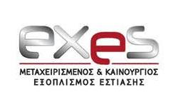 EXES ΕΞΟΠΛΙΣΜΟΣ ΕΣΤΙΑΣΗΣ ΙΚΕ
