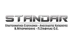 STANDAR ΜΠΟΡΜΠΟΚΗΣ Β.-ΣΤΑΦΥΛΑΣ Π. ΟΕ